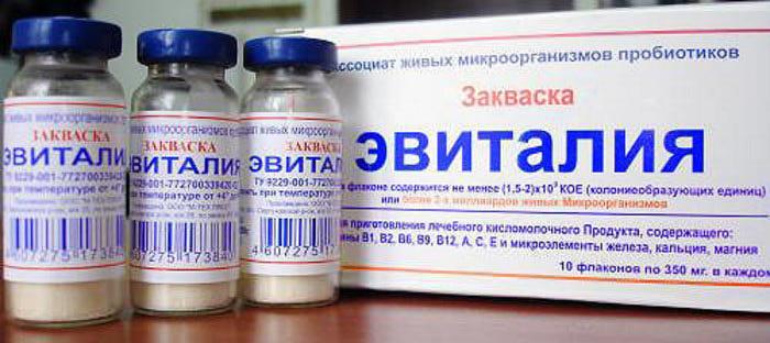Лекарство эвиталия инструкция